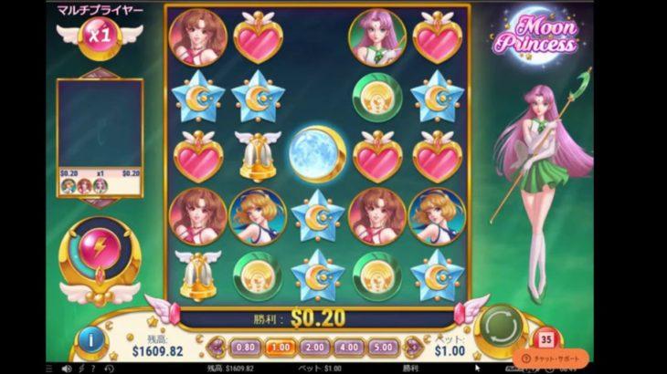 オンラインカジノ生活37日目 健康低レート朝カジノ