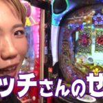BSスカパー!パチンコ・パチスロ番組 Seven Dreamers #1  (4/4)