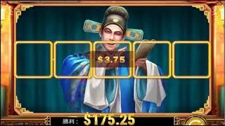 【ネットカジノJP】ベラジョンカジノ、スロット『インペリアルオペラ』でBIGWIN