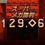 【ネットカジノJP】ベラジョンカジノ、スロット『Dragon Sisters』で334倍BIGWIN