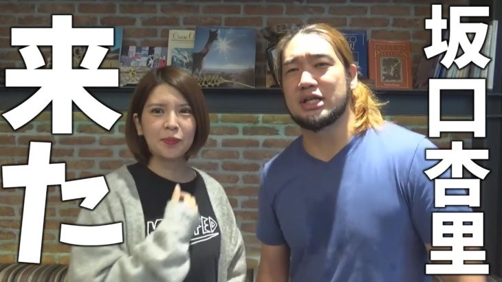 坂口杏里を救った【パチスロコラボ】