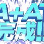 【公式】パチスロ1000ちゃん第2弾ティザーPV