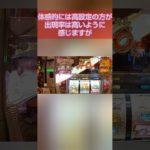 パチスロ戦コレ2上乗せ特化ゾーン【ロボニャンドライブ+夢幻斬り】※編集あり