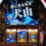 パチスロ 2019  日本カジノ大勝 38