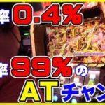 ネットカフェパチプロ生活~新章~65日目【パチコミTV】パチスロ ラブ嬢2