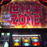 【世紀末ZONE 成功シーン】パチスロ 北斗の拳 天昇(6号機 新台)