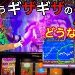 人気の【パチスロ北斗の拳 天昇】夜からギザギザ波打ってるデータ台を実践!