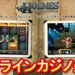 オンラインカジノ生活-10日目-【ベラジョンカジノ】