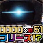 【ルナティックステージでキメろ!】聖地100万通り!!#11【パチスロ TIGER&BUNNY】】
