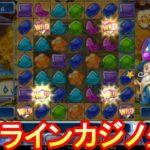 オンラインカジノ生活-12日目-【ベラジョンカジノ】