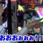 【ジェーピーパチスロ∞塾#1】パチスロトータルイクリプス2