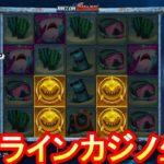 オンラインカジノ生活-25日目-【ベラジョンカジノ】