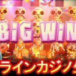 オンラインカジノ生活-29日目-【ベラジョンカジノ】