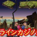 オンラインカジノ生活-40日目-【ベラジョンカジノ】