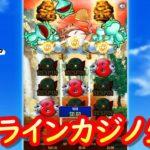 オンラインカジノ生活-43日目-【ベラジョンカジノ】