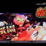【パチスロ音楽】赤ドン雅 ♪サンキュ!(祇園モード)
