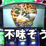 パチスロ交響詩篇エウレカセブン3  HI-EVOLUTION ZERO 設定4-2#72