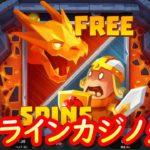 オンラインカジノ生活-63日目-【ベラジョンカジノ】