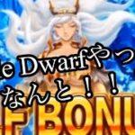 【オンラインカジノ】 ゲーム感覚スロット⁈ Battel Dwarf [ベラジョン][カジ旅]