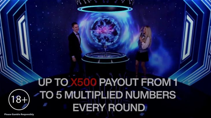 Quantum Roulette オンラインカジノの最新ゲーム