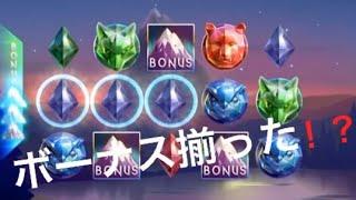 オンラインカジノ ボーナス揃いました!! ベラジョンカジノ カジ旅