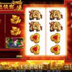 フォチューンレンジャーは今流行りのオンラインカジノ