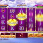 空のリーダは正に神最新オンラインカジノゲーム