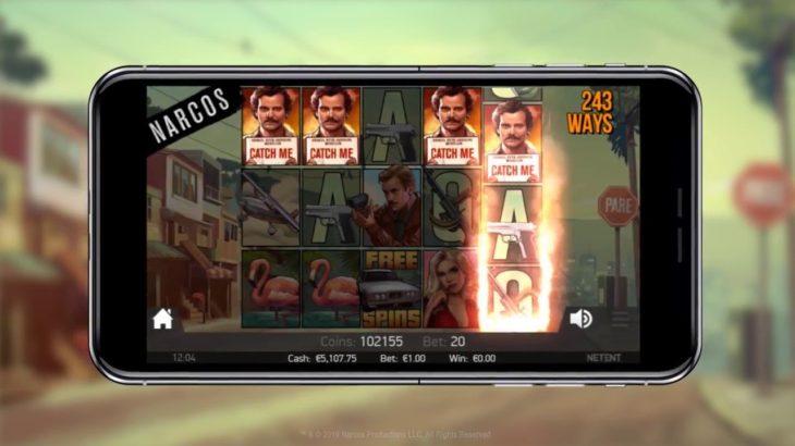 ナーコスビデオはオンラインカジノ人気ゲーム!