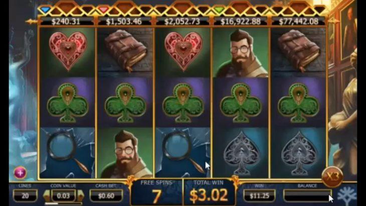 オンラインカジノのスロットでジャックポット獲得!60円が20万円に 1