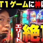 #177【番バカ】1/1(サラ番)2020初頂・初絶頂