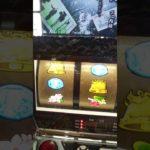 パチスロ麻雀倶楽部2プレミア動画