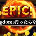 【オンラインカジノ】【優良機種探しの旅】 三国志⁈ 3 kingdoms-Battle of Red Cliffs [カジ旅]
