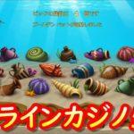 オンラインカジノ生活-68日目-【ベラジョンカジノ】