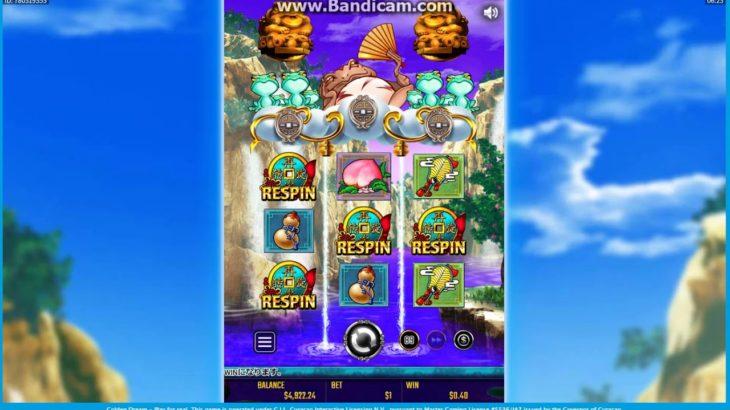 【ベラジョンカジノ】金蛙神 Golden Dream をやってみた。