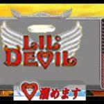 【カジ旅】LIL DE♡IL、溜めることを誓う。【オンラインカジノ】