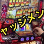 【パチスロ】ミリオンゴッド★メダルゲーム★ハーデス_part1