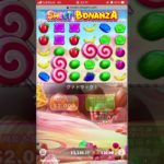 【ベラジョンカジノ】オンラインカジノ 3分で70万勝ち!