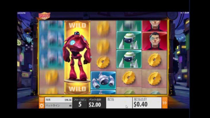 真オンラインカジノ生活4日目 1000ドルかけて当てたボーナスを見せます