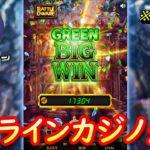 オンラインカジノ生活 89日目 【ベラジョンカジノ】