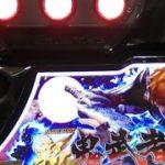 【パチスロ 新鬼武者~DAWN OF DREAMS~】【新台ライブ】桜を見たらyouパチを思い出してくれませんか