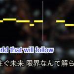 【カラオケ】INTERPLAY / HYDE 新曲 / 歌詞 フル / karaoke singing / パチスロ真・北斗無双