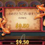 オンラインカジノ「MATURI」祭り