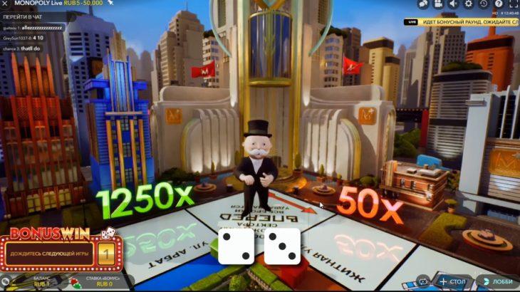 カジノ Monopoly Live 10x 2 rolls 小さな乗数 :(