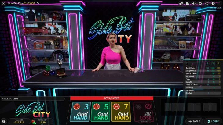 サイド ベットシティはもっとも勝つ確率が高いオンラインカジノゲーム!