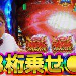 【聖闘士星矢】投資2000枚から逆転したいなら星矢を打つべし!![にく伝説#206]【パチスロ・スロット】
