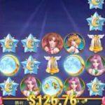 ムーンプリンセス ストーム500倍超えフリースピン Ultra Big Win オンラインカジノ moon princess
