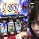 にゃんぱす.のまじMANJI?ミッション#09【押忍!サラリーマン番長】[でちゃう!]