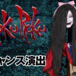【P ROKUROKU 6000Ver】大チャンス演出【パチンコ】【パチスロ】【新台動画】