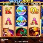 #2WOLF GOLD 100回転 フリースピン3回 【オンラインカジノ】