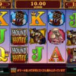 【オンラインカジノ】Hound Hotel freespin super stacked wild